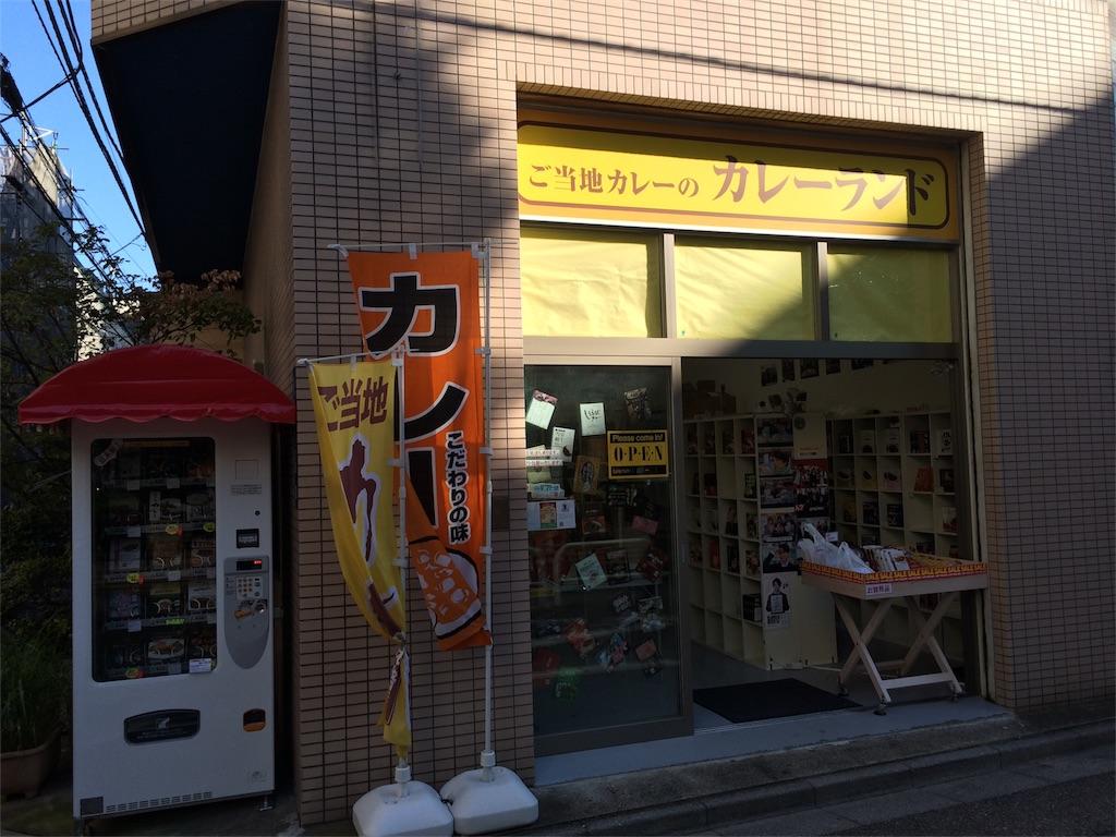 f:id:sos_jp:20161103152703j:image