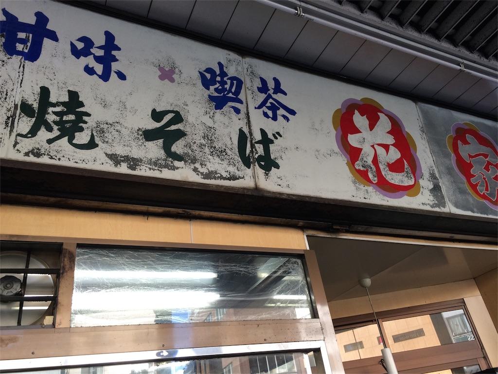 f:id:sos_jp:20161103152812j:image