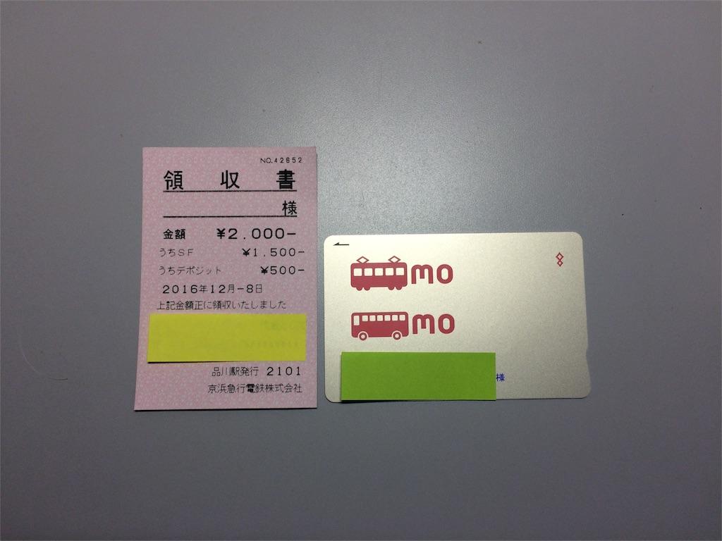f:id:sos_jp:20161210174919j:image