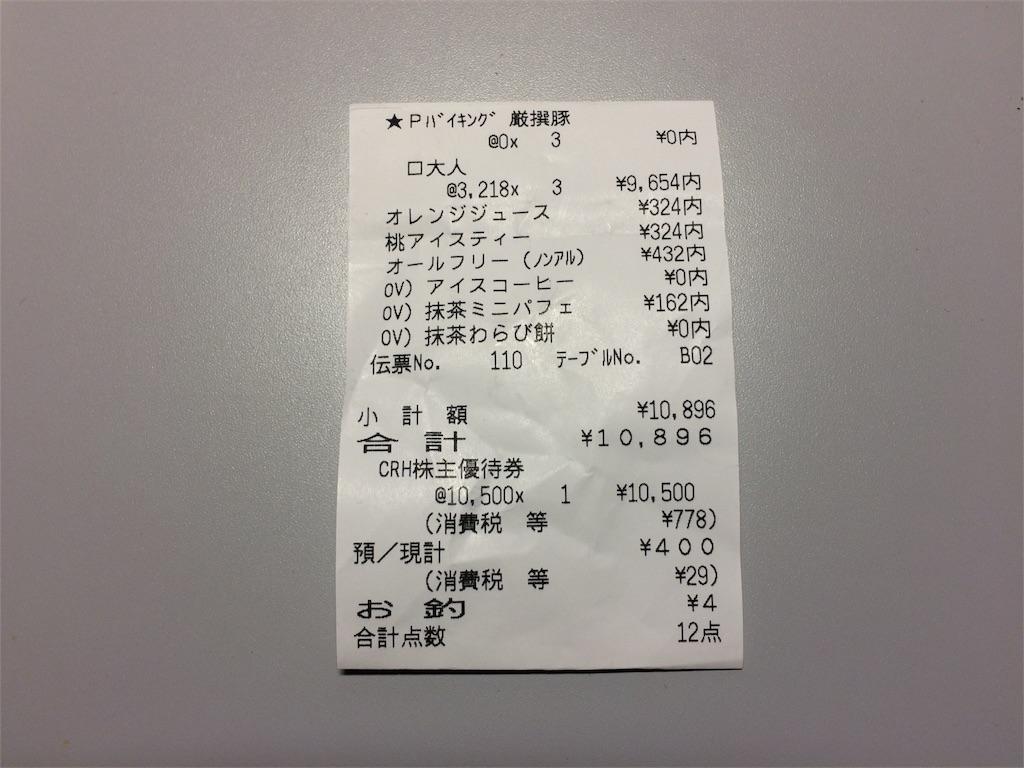 f:id:sos_jp:20161212055354j:image