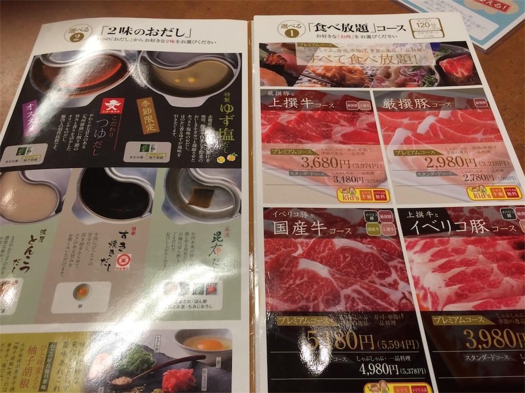 f:id:sos_jp:20161212201352j:image