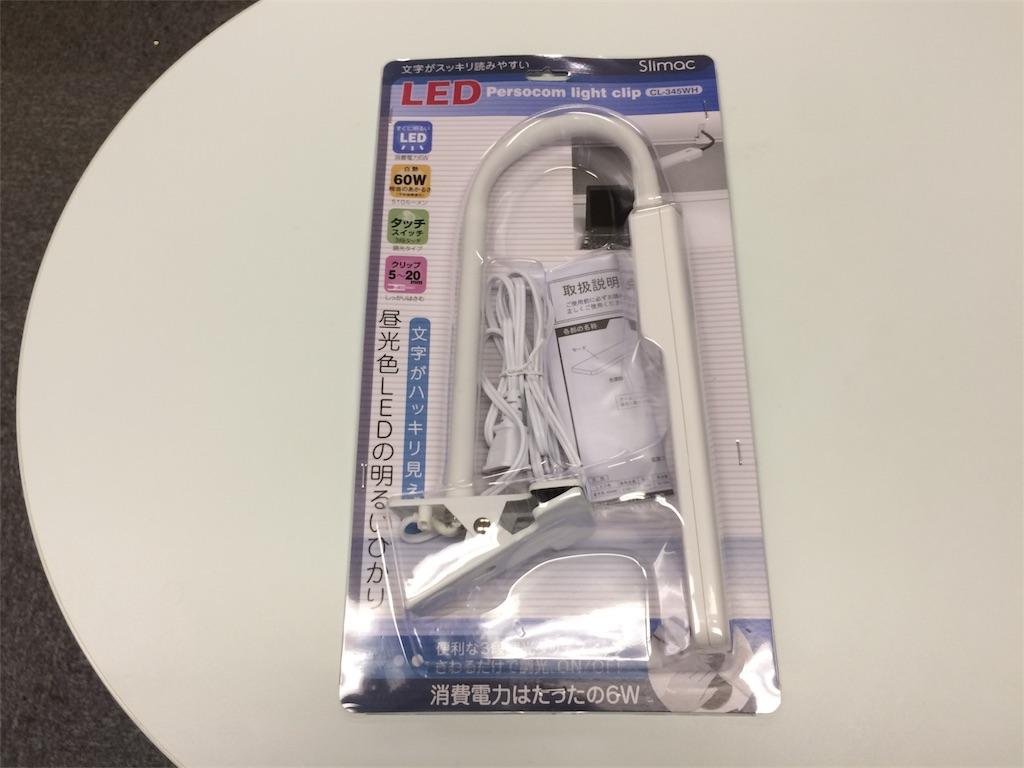 f:id:sos_jp:20161221175724j:image