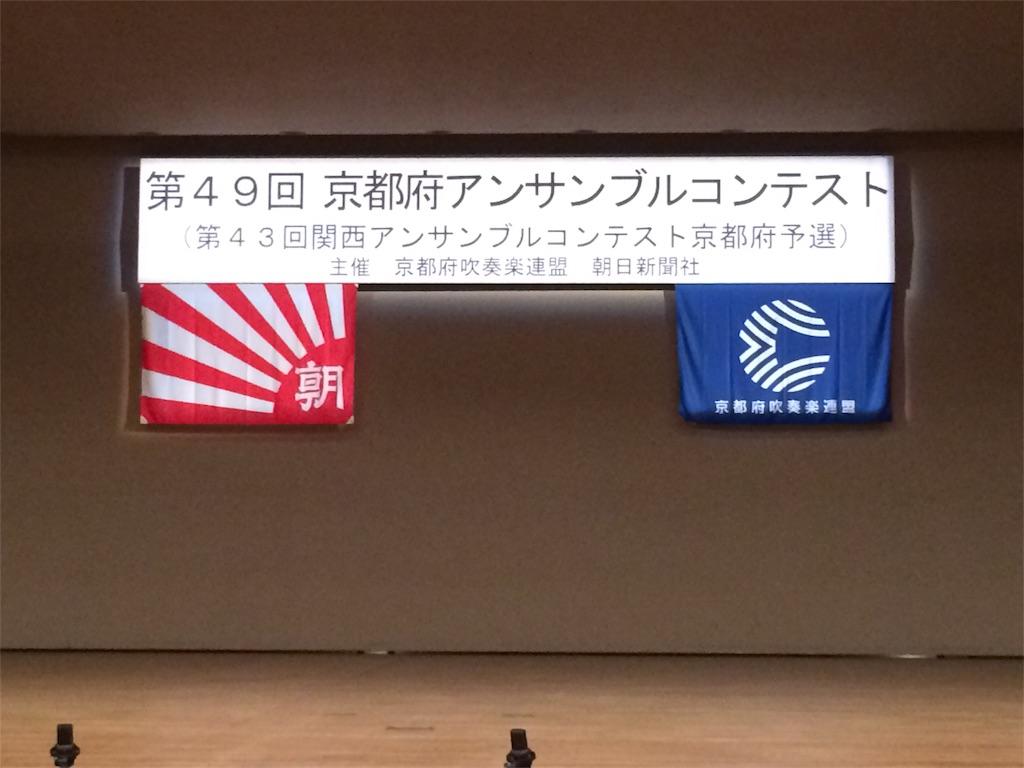 f:id:sos_jp:20161223125459j:image