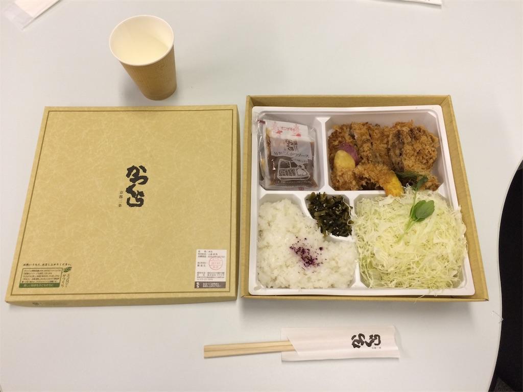 f:id:sos_jp:20170110044955j:image