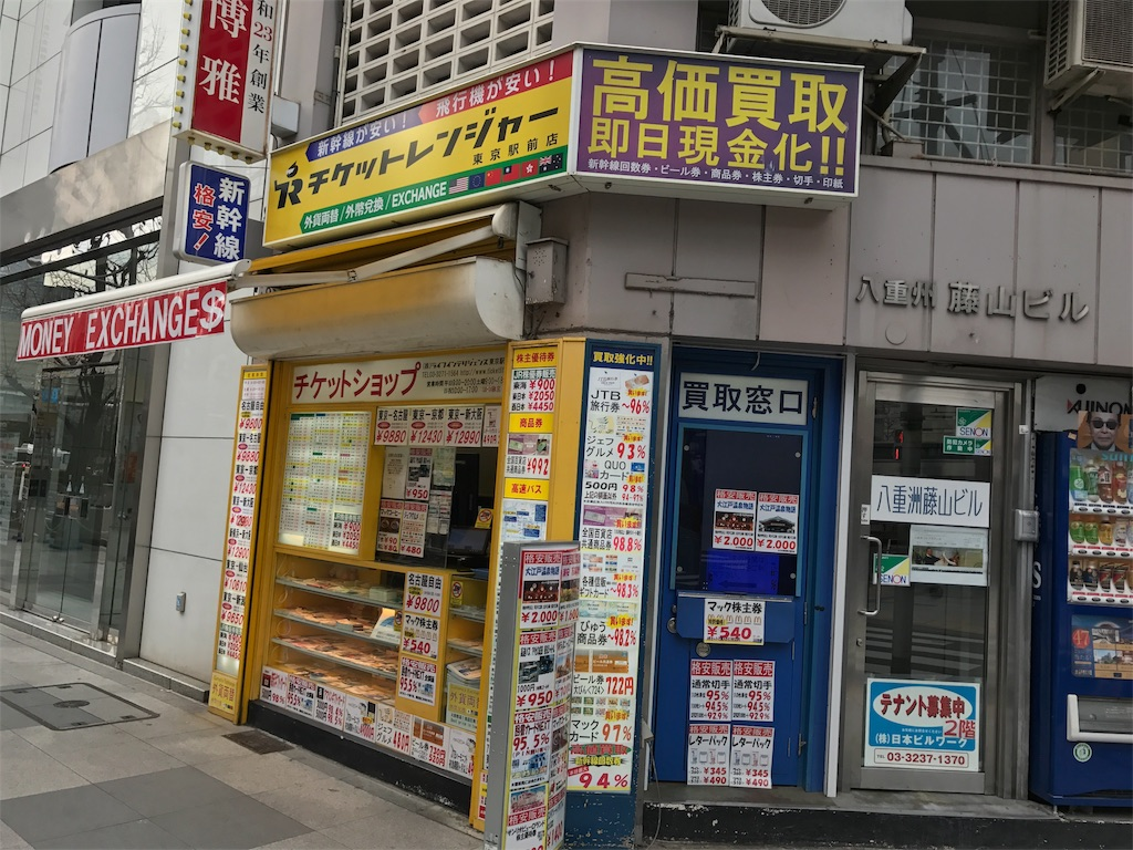 f:id:sos_jp:20170226155409j:image
