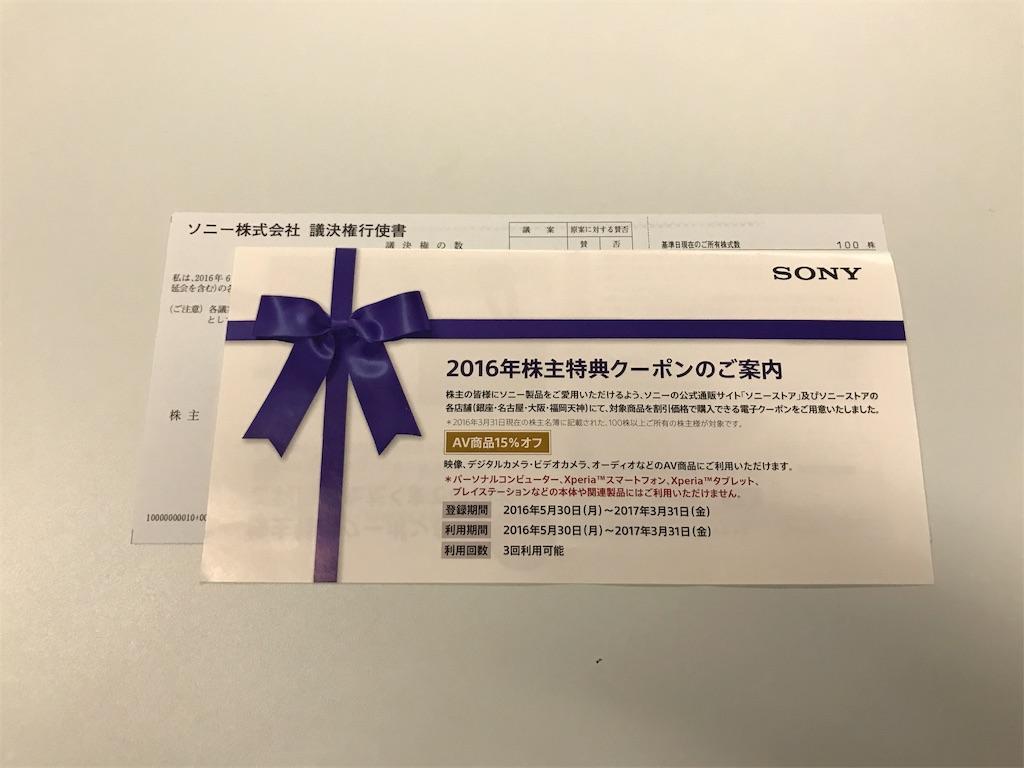 f:id:sos_jp:20170304125031j:image