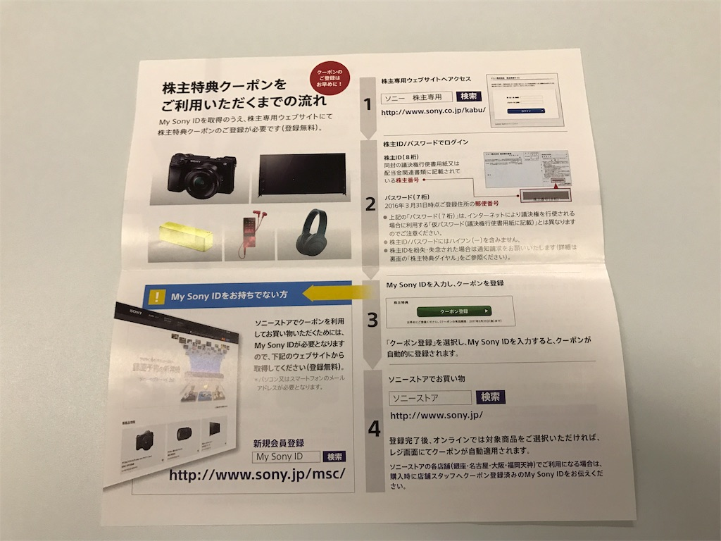f:id:sos_jp:20170304125202j:image