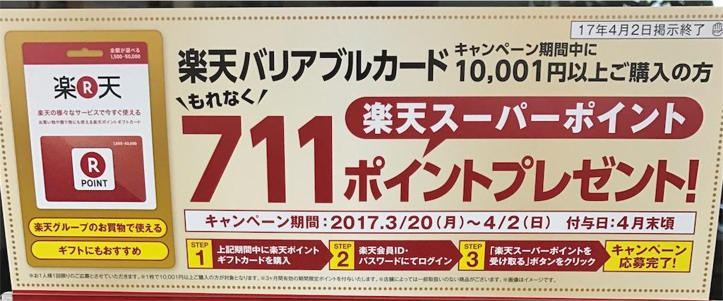 f:id:sos_jp:20170321141152j:image
