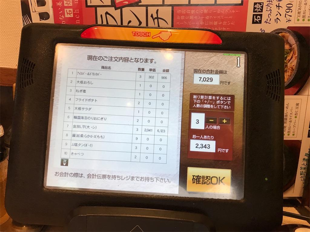 f:id:sos_jp:20170330165222j:image