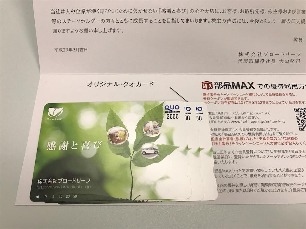 f:id:sos_jp:20170401065419j:image