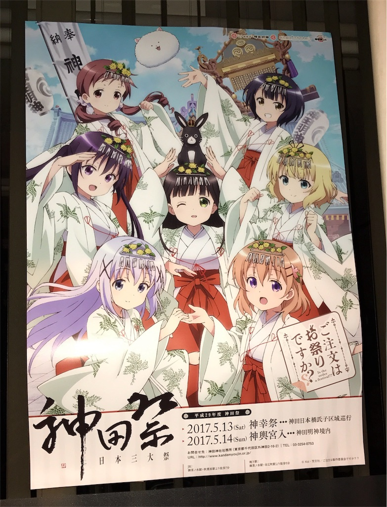 f:id:sos_jp:20170507070022j:image
