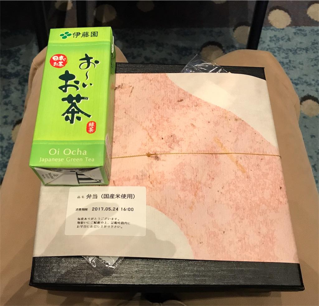 f:id:sos_jp:20170524190915j:image