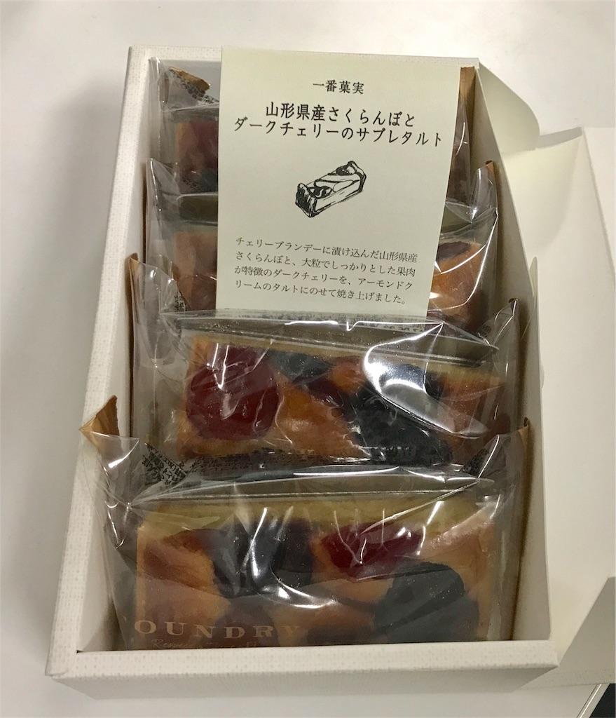f:id:sos_jp:20170527054817j:image