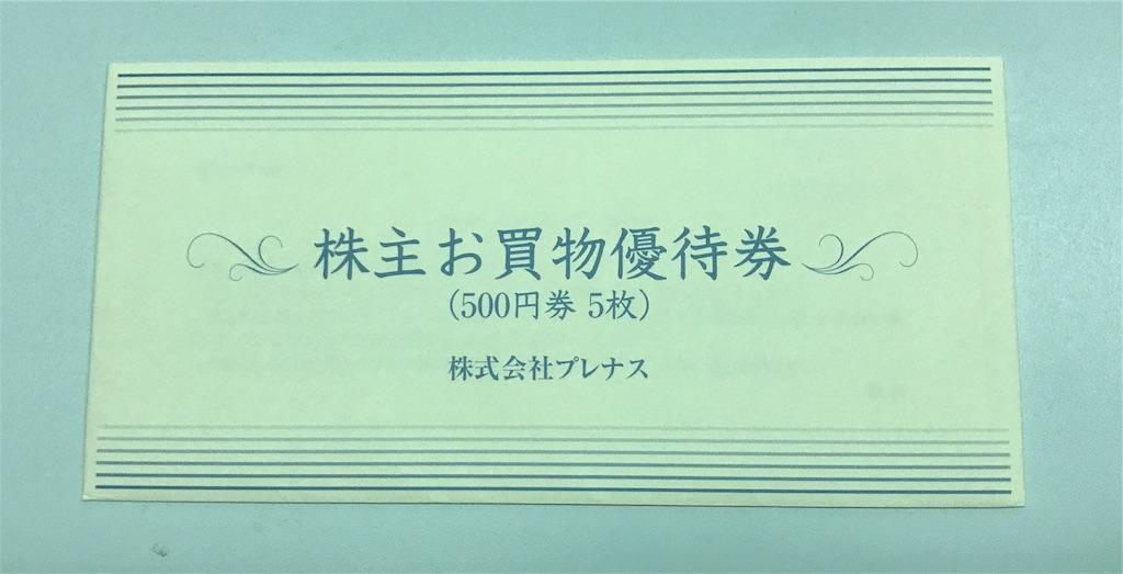 f:id:sos_jp:20170530021637j:image