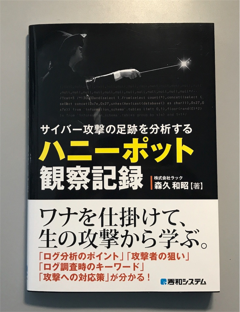f:id:sos_jp:20170613221046j:image