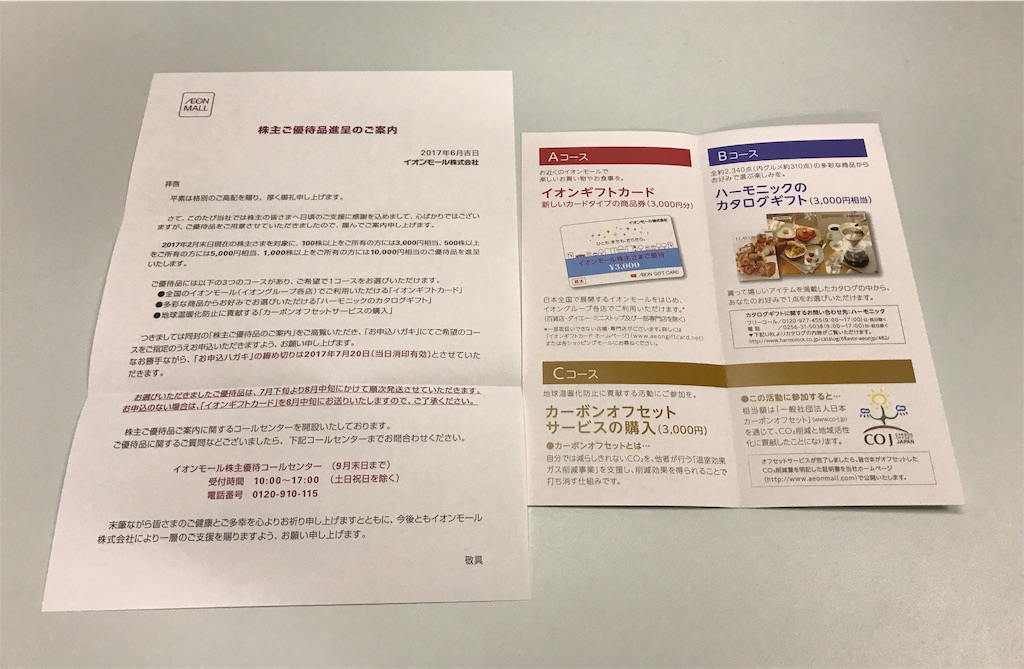 f:id:sos_jp:20170623232940j:image