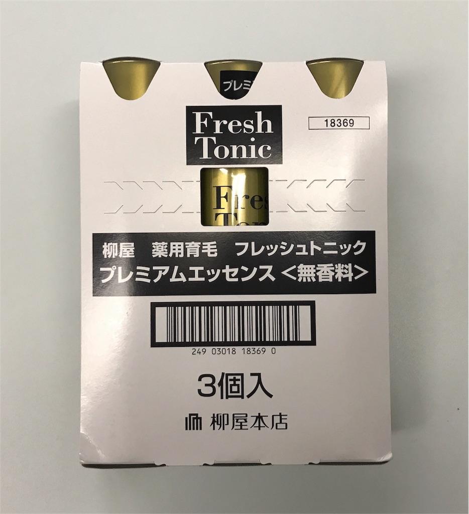 f:id:sos_jp:20170624222804j:image