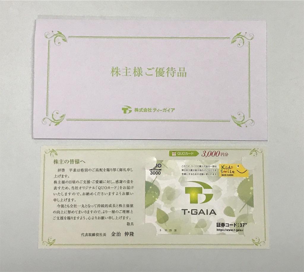 f:id:sos_jp:20170626231334j:image