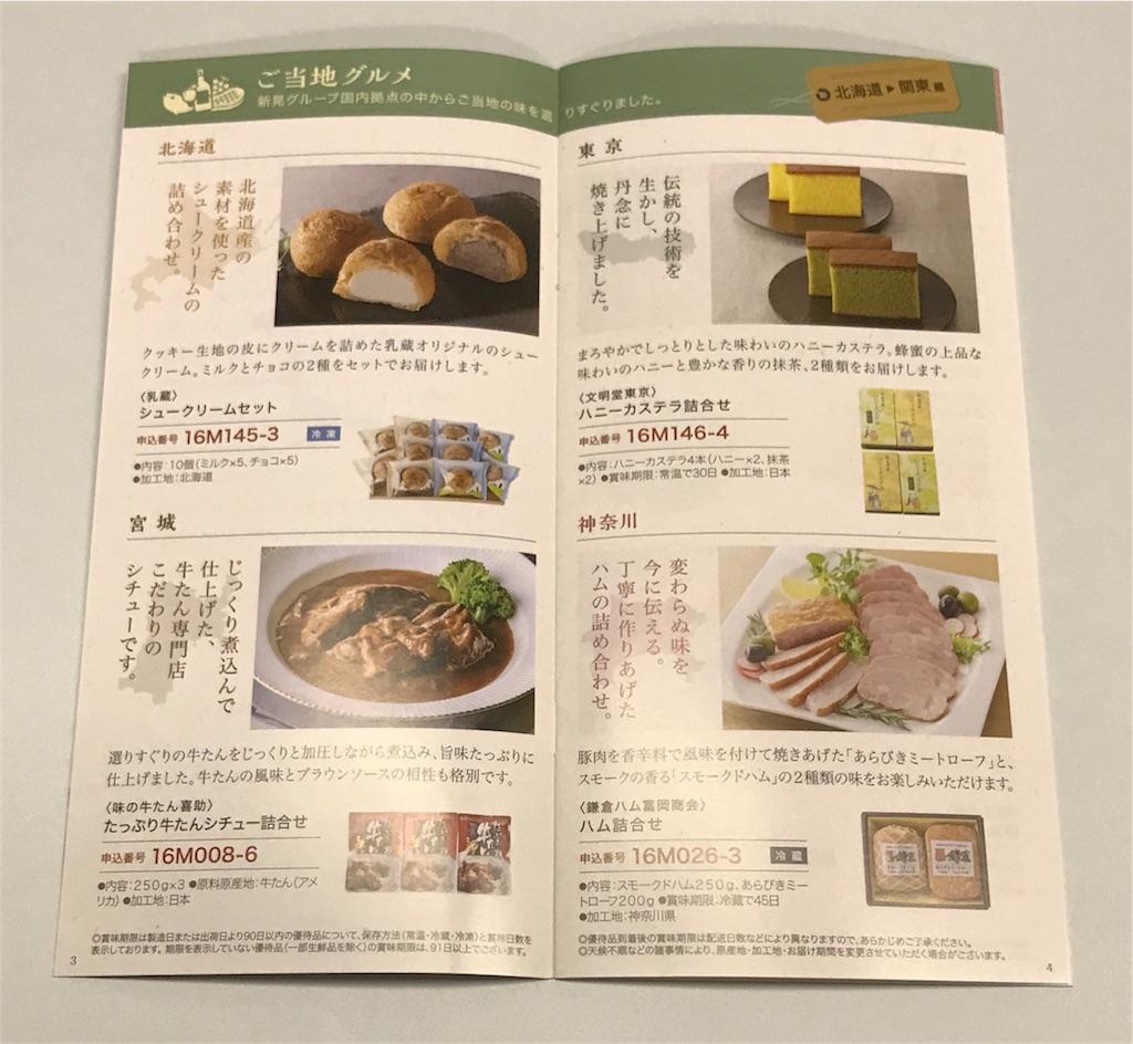 f:id:sos_jp:20170630234903j:image