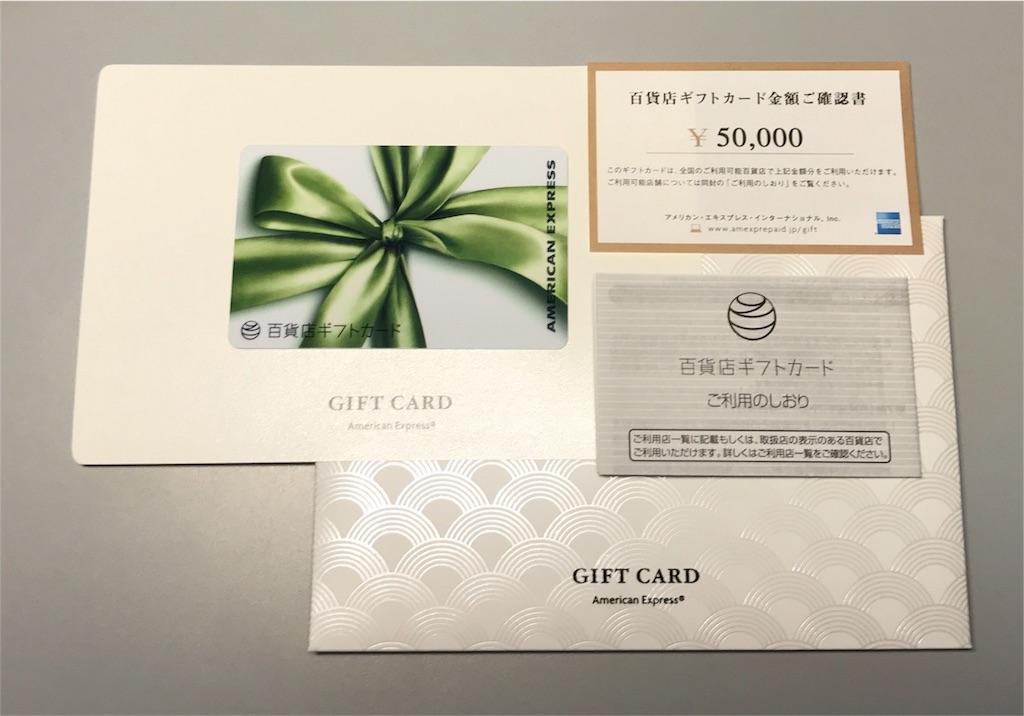 f:id:sos_jp:20170708120253j:image