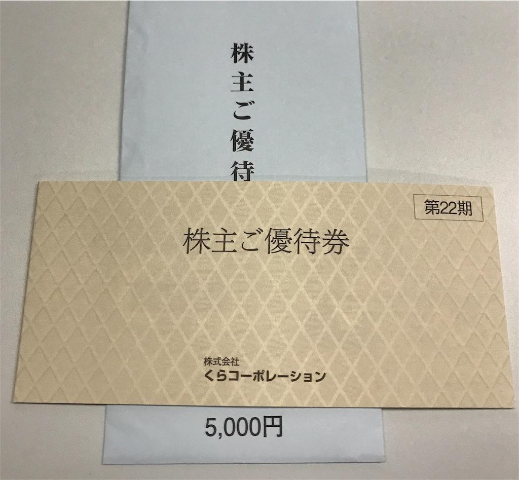 f:id:sos_jp:20170708232533j:image