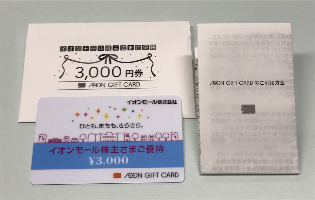f:id:sos_jp:20170731101010j:image