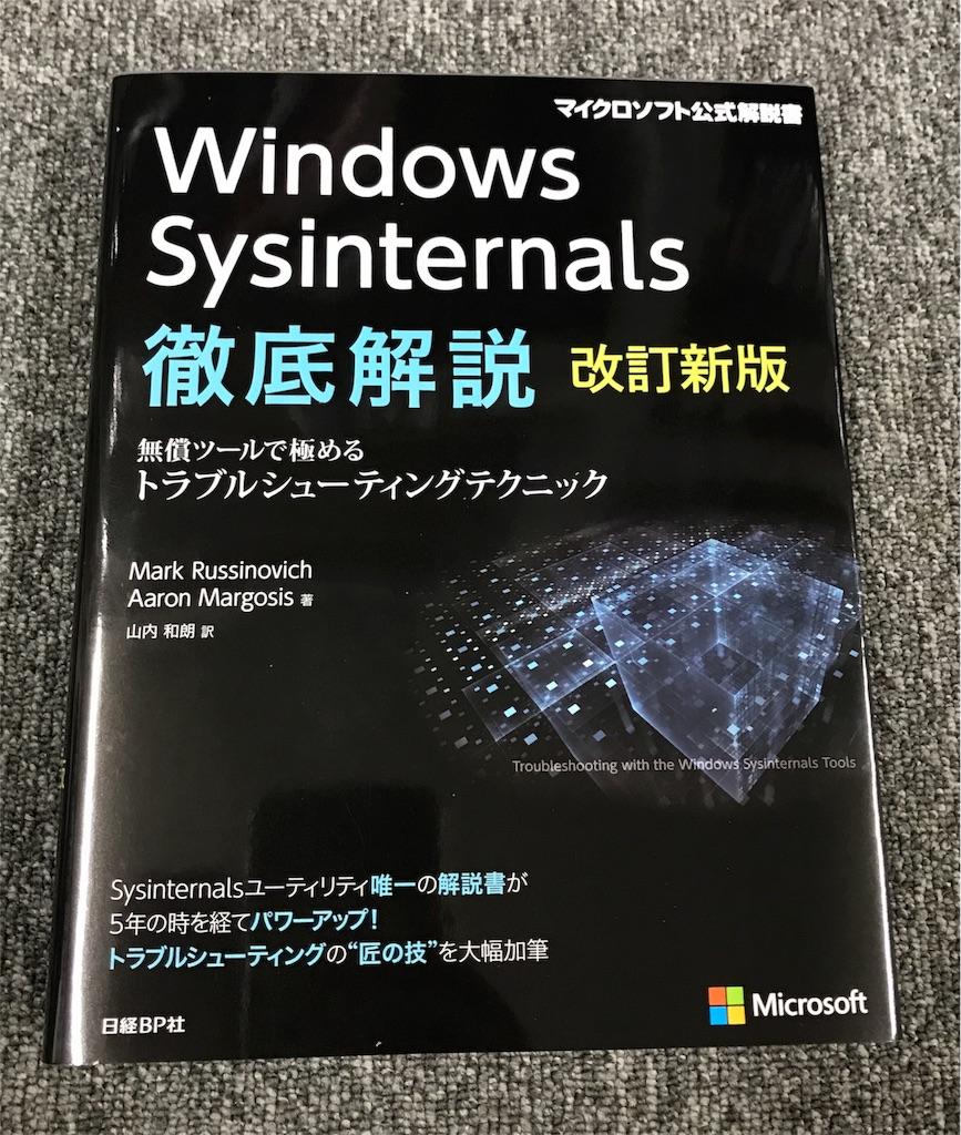 f:id:sos_jp:20170811165916j:image
