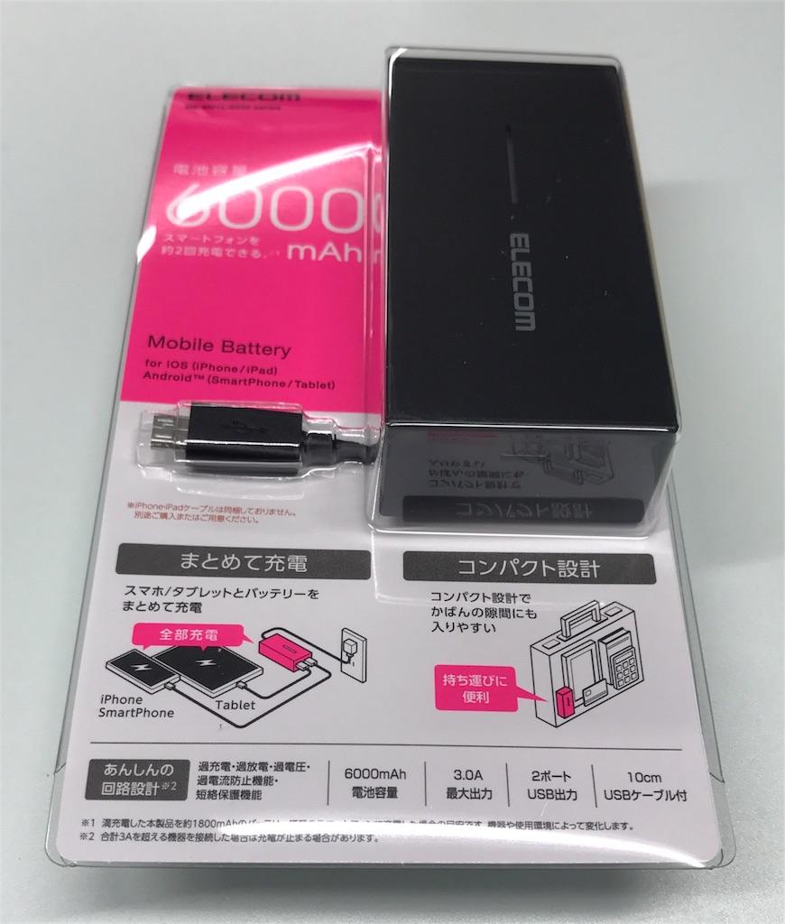 f:id:sos_jp:20170824051730j:image
