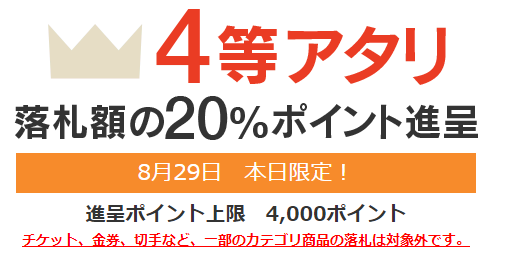 f:id:sos_jp:20170829220141p:plain