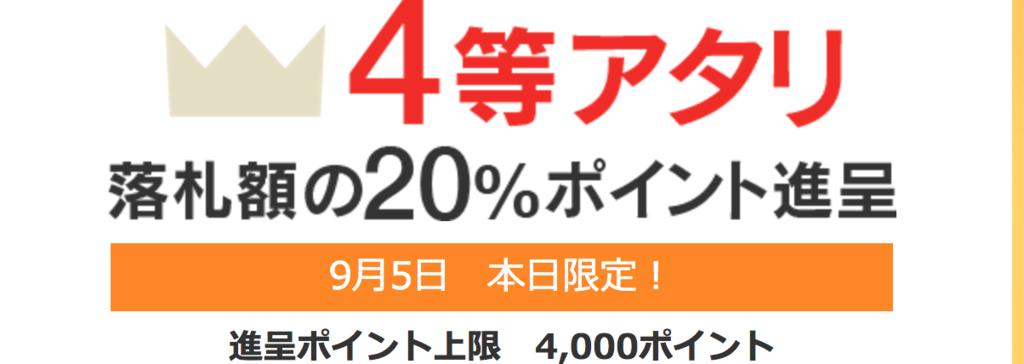 f:id:sos_jp:20170905183626p:plain