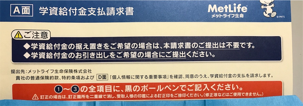 f:id:sos_jp:20170907210607j:image