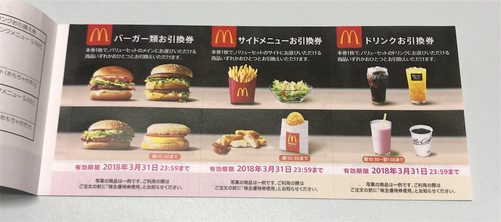 f:id:sos_jp:20171001172550j:image