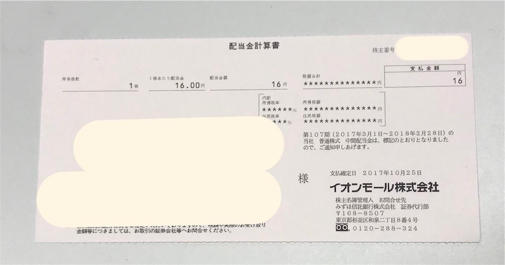 f:id:sos_jp:20171027024633j:image