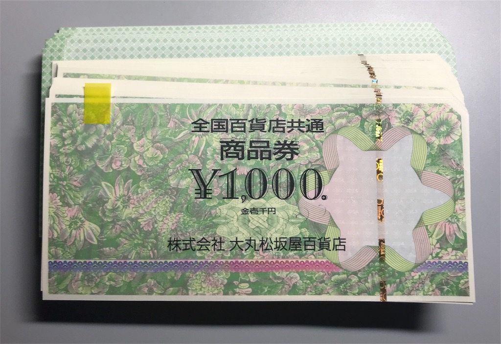 f:id:sos_jp:20171113035810j:image