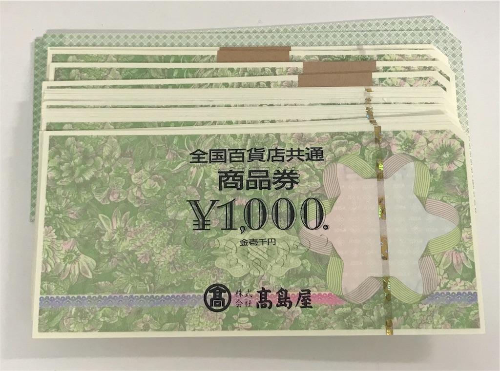 f:id:sos_jp:20171118150031j:image