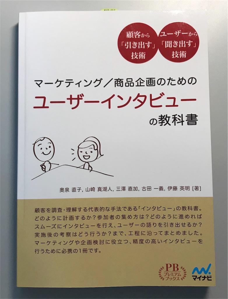 f:id:sos_jp:20171120033055j:image