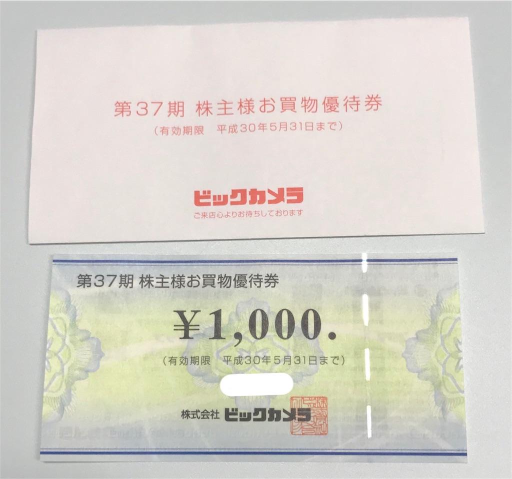 f:id:sos_jp:20171121021305j:image