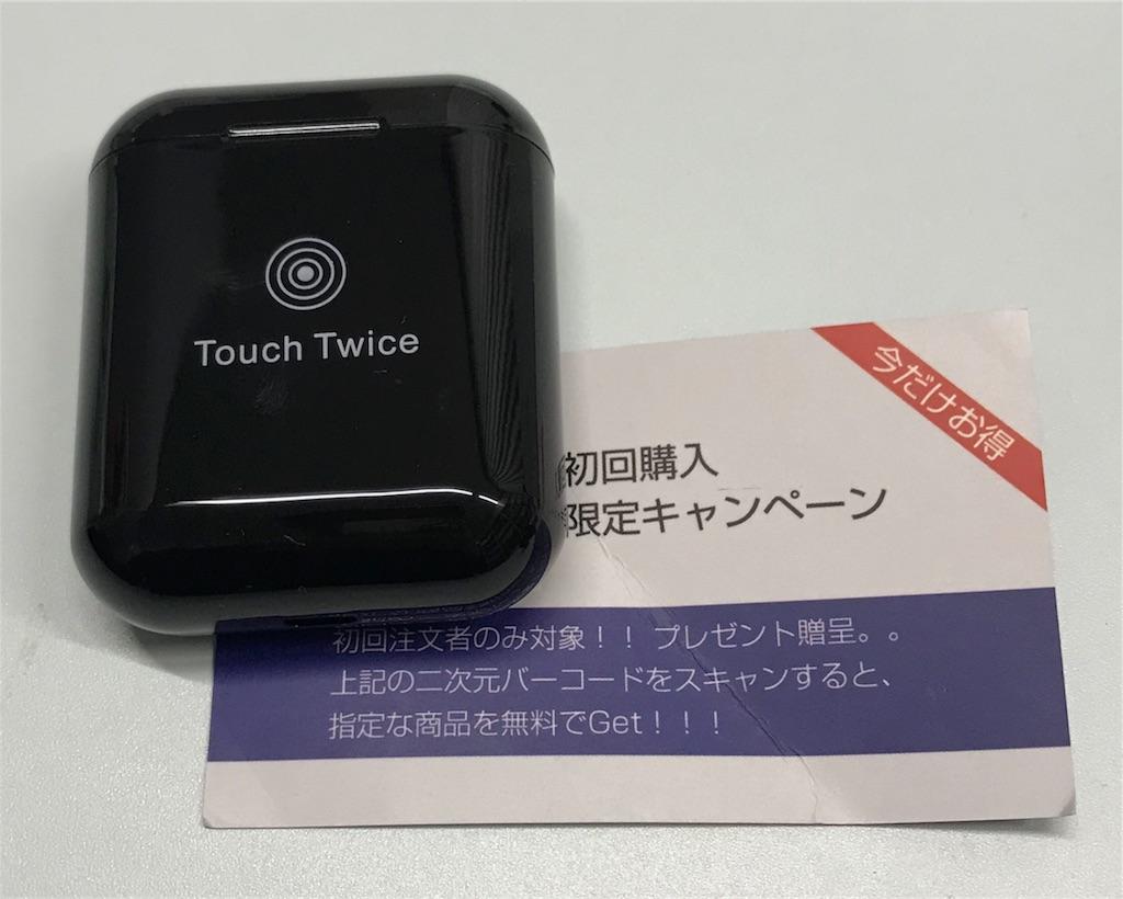 f:id:sos_jp:20171207001546j:image