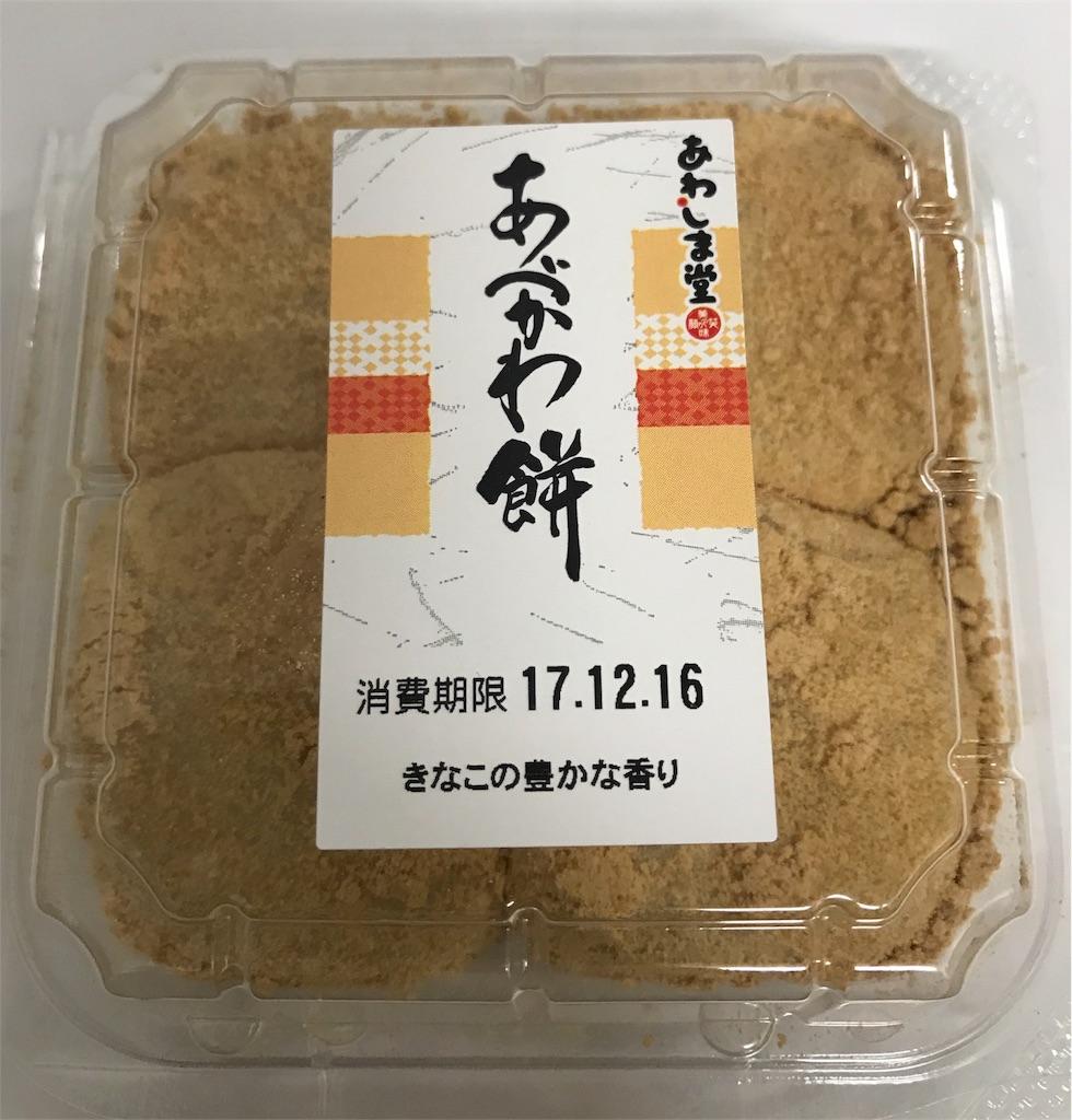 f:id:sos_jp:20171215034540j:image