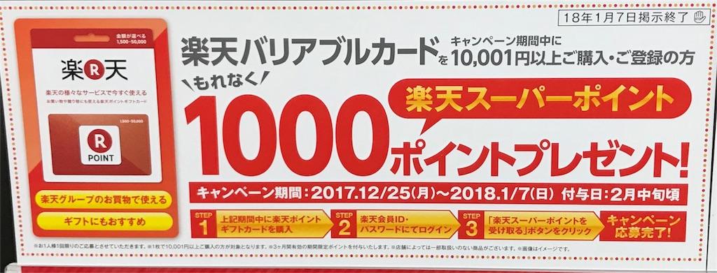 f:id:sos_jp:20171229155655j:image