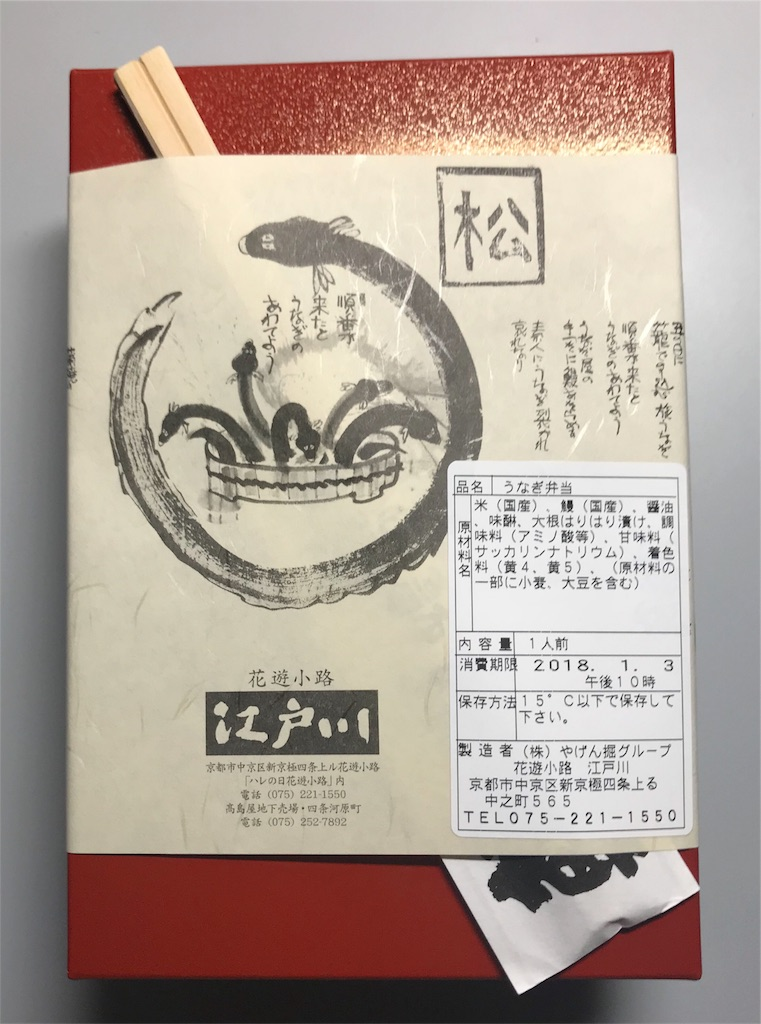 f:id:sos_jp:20180105232110j:image