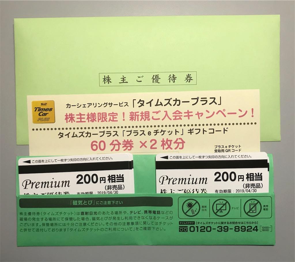 f:id:sos_jp:20180130170126j:image