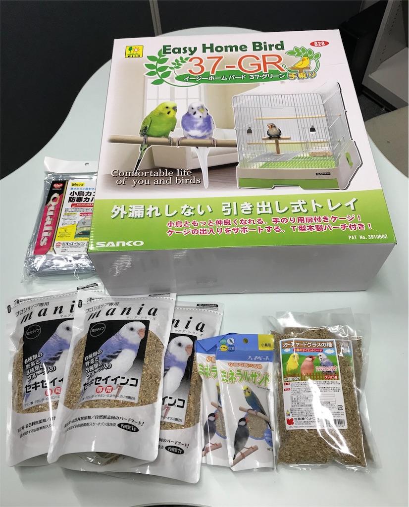 f:id:sos_jp:20180324234106j:image