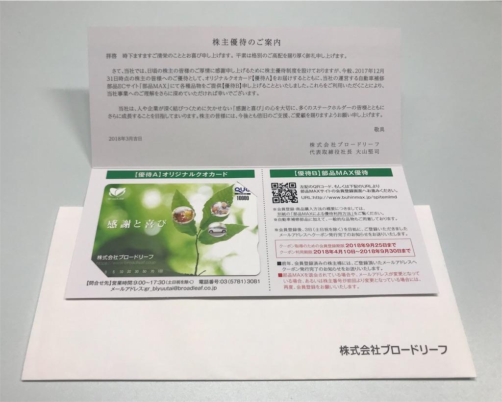 f:id:sos_jp:20180518081426j:image