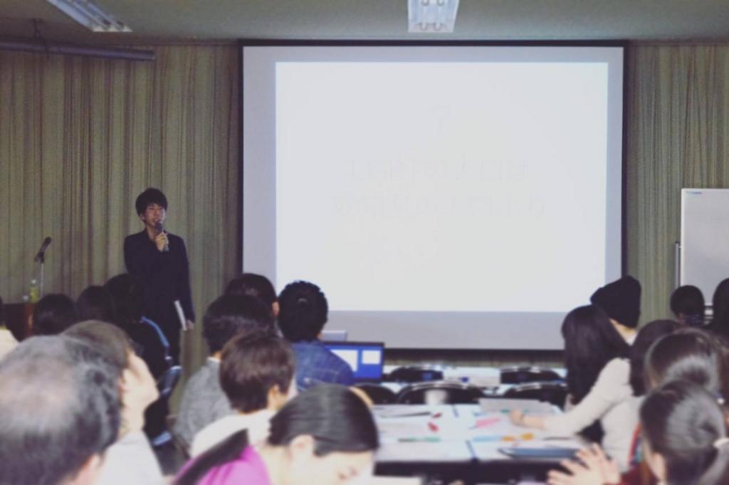 f:id:soshi-matsuoka:20161229134757j:plain
