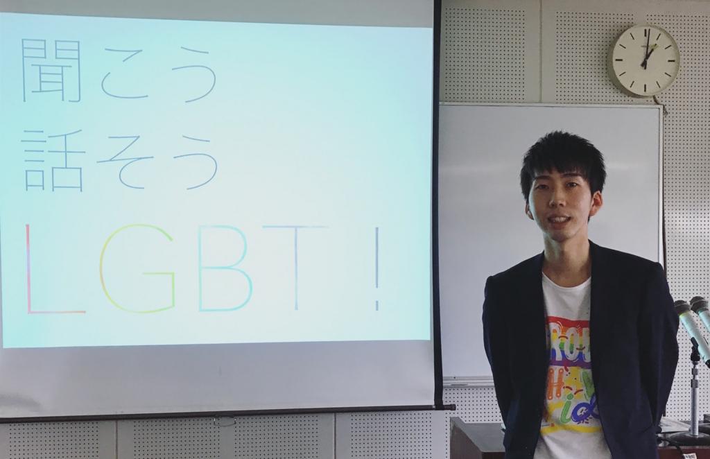 f:id:soshi-matsuoka:20161229140632j:plain