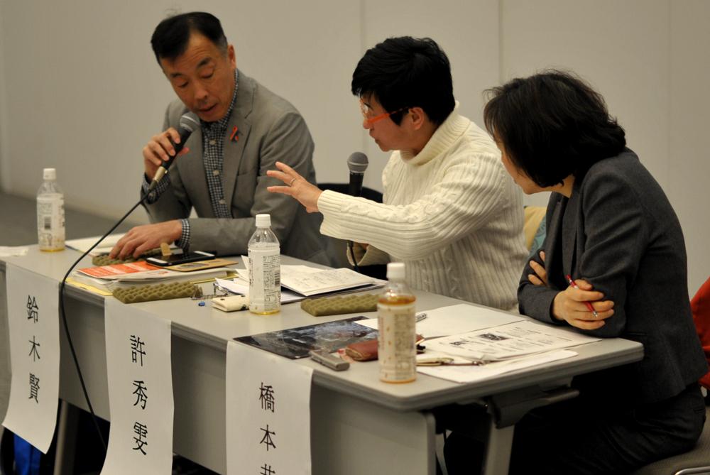 f:id:soshi-matsuoka:20170228150214j:plain