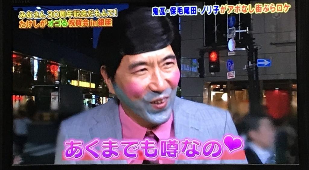 f:id:soshi-matsuoka:20170929085720j:plain