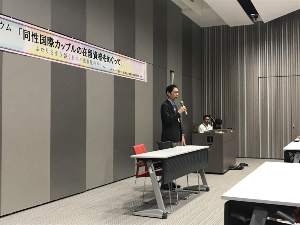 f:id:soshi-matsuoka:20171211011650j:plain