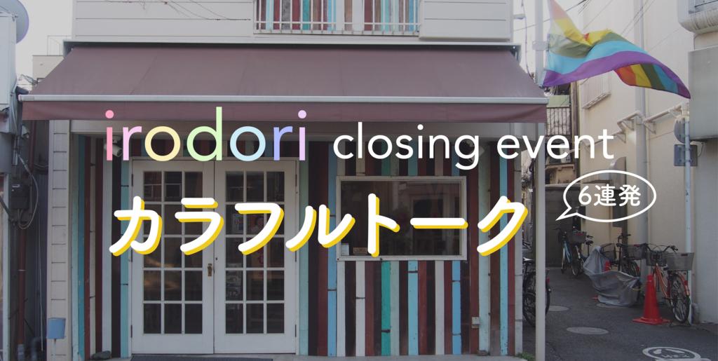 f:id:soshi-matsuoka:20180218204429j:plain